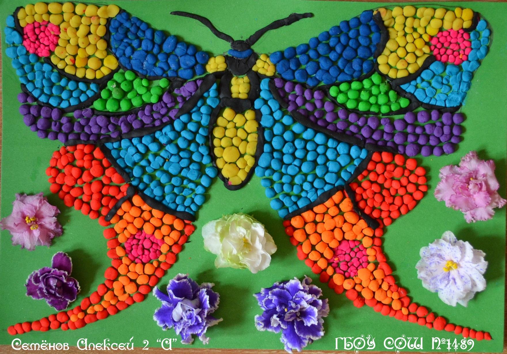 Как сделать на картоне из пластилина бабочку